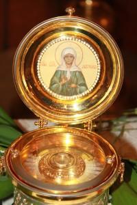 Ковчег с частицей святых мощей святой блаженной Матроны Московской