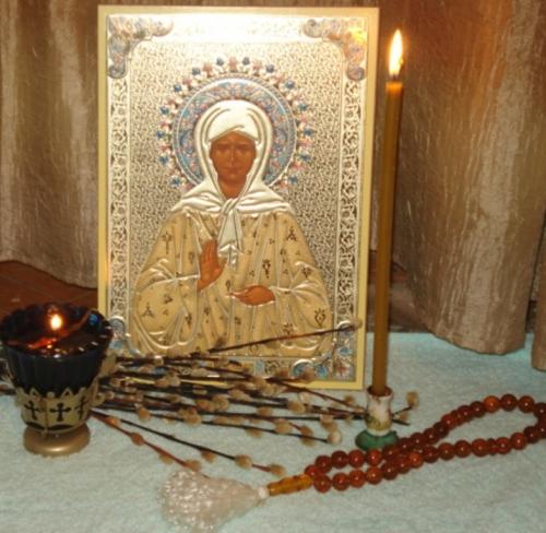 как писать записки святой матроне московской образец - фото 11