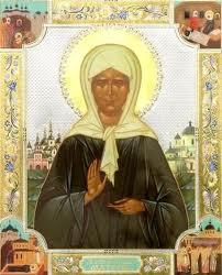 Матрона Московская,Матрёна,святая матушка Матронушка